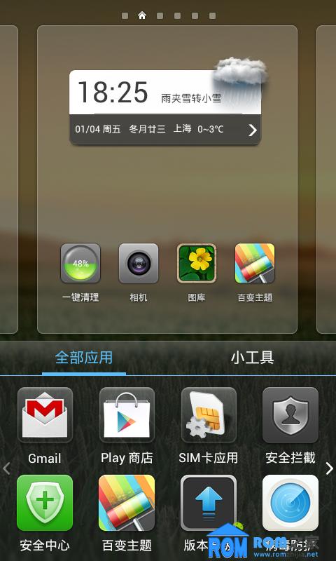 佳域 G3 刷机包 乐蛙OS第六十一期 LeWa_ROM_G3截图