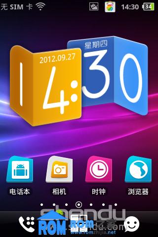 联想 A500 ROM——From oppo R803 0803 美观 大方截图