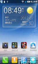 联想 A500 ROM——乐蛙 移植A60 12.7.30 稳定版