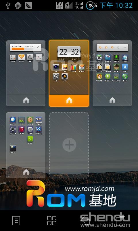 联想乐phone S850E 刷机包 精简美化版ROM MIUI风格 4.0.3截图