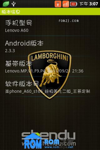 联想 A60 刷机包 王哥来自MIUI灵感 A60 定制 乐phone s166内核 截图