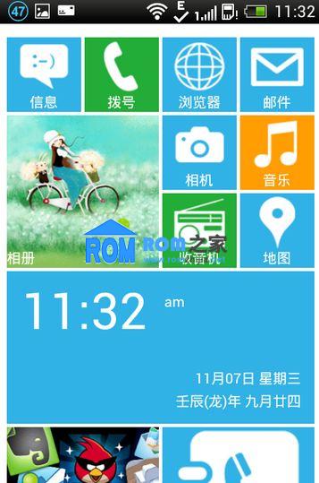 HTC DesireV T328w 刷机包 wap7风格 精简 优化 纯净版截图
