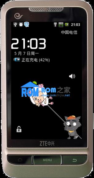 中兴 N700 刷机包 recovery刷机包 热血江湖美化 精简版截图