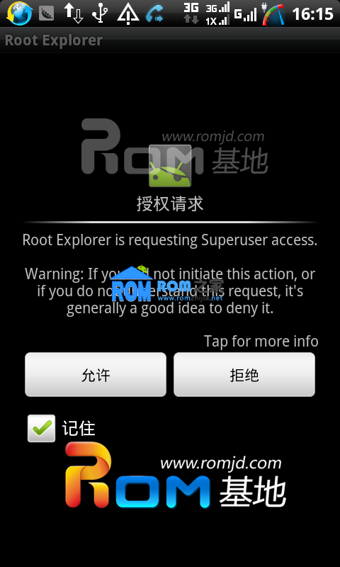 HTC Z510d 刷机包 电量精确到1% R.E资源管理器 自用精简rom截图