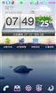 HTC Z510D 刷机包 透明状态栏 最新出炉美化ROM