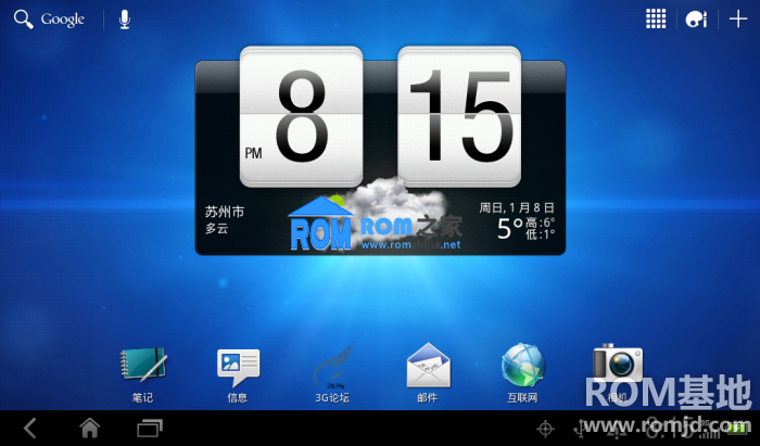 HTC EVO View 4G 刷机包 简体中文 Honeycomb3.2.1ROM n_mod截图
