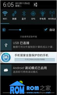 LG Optimus 3D(P920) ROM 刷机包[Nightly 2013.01.03 CM10] Cyanogen团队定制截图