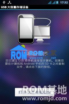 酷派 7260 ROM 刷机包 4.0.3 极速流畅 深层优化截图