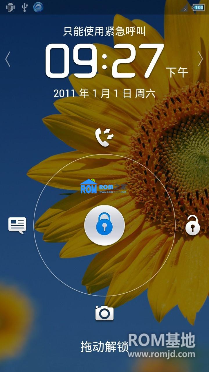 华为 U9508 刷机包 (i·享)荣耀2 官方B024原滋味精简版 稳定 纯净截图