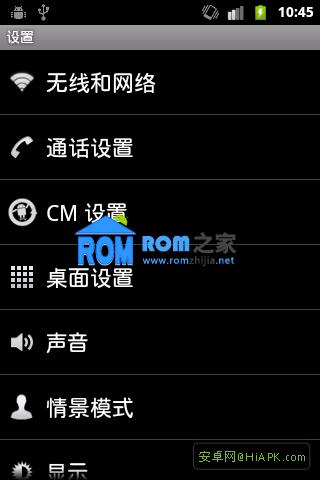 摩托罗拉 ME501 刷机包 2.3.7 ROM 稳定版 CM7.1  截图