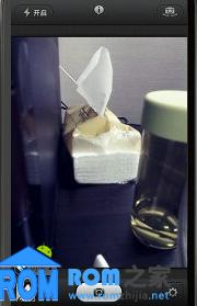 HTC ONE X 刷机包 集成tita省电 待机一天半 精简 流畅截图