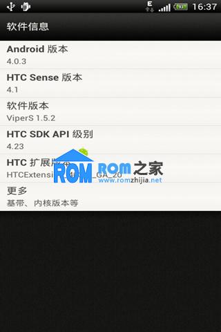 HTC G14 刷机包 基于Vipers1.5.2 稳定 完美 适合长期使用截图