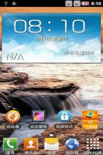 爱立顺 S900 刷机包 清新界面 原汁原味 安卓4.0.4官方原版