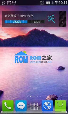 百度云ROM19 华为 C8812 刷机包 添加状态栏手势 优化点滴搜索选词截图