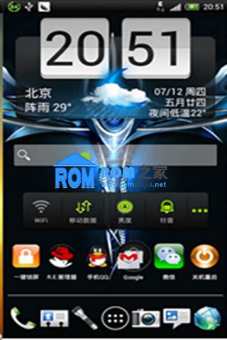 HTC G10 刷机包 4.0.4 永久root权限 极速流畅 完美体验 截图