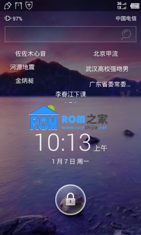 百度云ROM19 HTC G11 刷机包 添加状态栏手势 优化点滴搜索选词截图