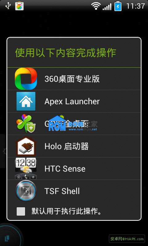 HTC G11 刷机包 原生4.0.4+Sense 3.6 稳定 流畅 多功能截图