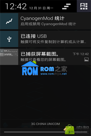 HTC G12 刷机包 CM10.1 安卓4.2.1稳定版 优化省电 流畅完美 截图