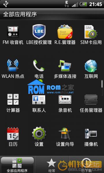 HTC G12 刷机包 Tommy G12 2.3.5 sense3.5 2012年终总结版截图