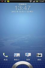 HTC One X 刷机包 RUU2.17毒蛇终极版 4.0.4 Sence4.1 省电 流畅 顺滑