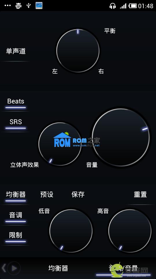HTC EVO 3D 刷机包 原生风格 新音频驱动 Sony音乐及图像游戏优化 基于MIUI2.12.29截图