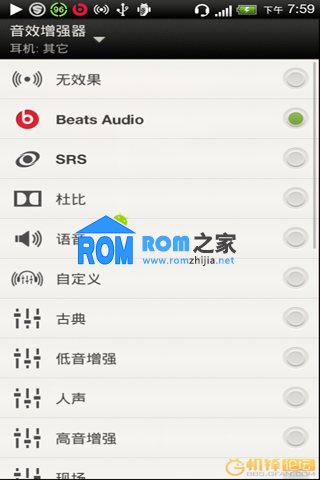 HTC G17 刷机包 安卓4.0.3 Sense4.1猪大R7版 优化 精简 稳定截图