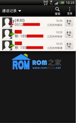 HTC ONE S Z520E 刷机包 数字电量显示 完美归属地 流畅版截图