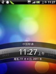 HTC G8 刷机包 官方原版 完全ROOT 精简 流畅 省电 稳定