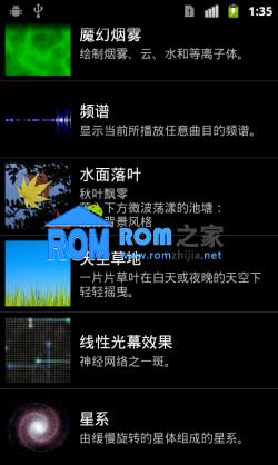 HTC wildfire G8 ROM 刷机包[Nightly 2013.01.01] Cyanogen团队定制截图