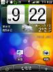 HTC G8 刷机包 免做金卡官包 RUU提取 优化 流畅 卡刷ROM