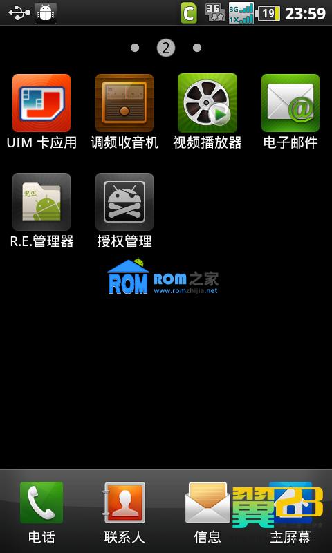 三星 i909 刷机包 官方最新EK10 精简优化rom新年版 快速 省电截图