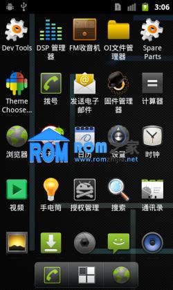 HTC Desire G7(CDMA版) ROM 刷机包[Nightly 2013.01.01] Cyanogen团队定制截图
