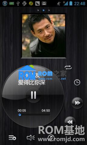 联想乐Pad S2005 刷机包 完全root 人脸识别 纯净版截图
