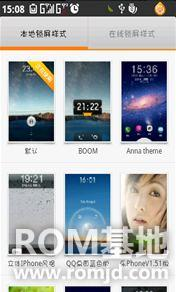 联想乐PHONE MINI A1 刷机包 小米锁屏 优化 流畅 线刷ROM截图