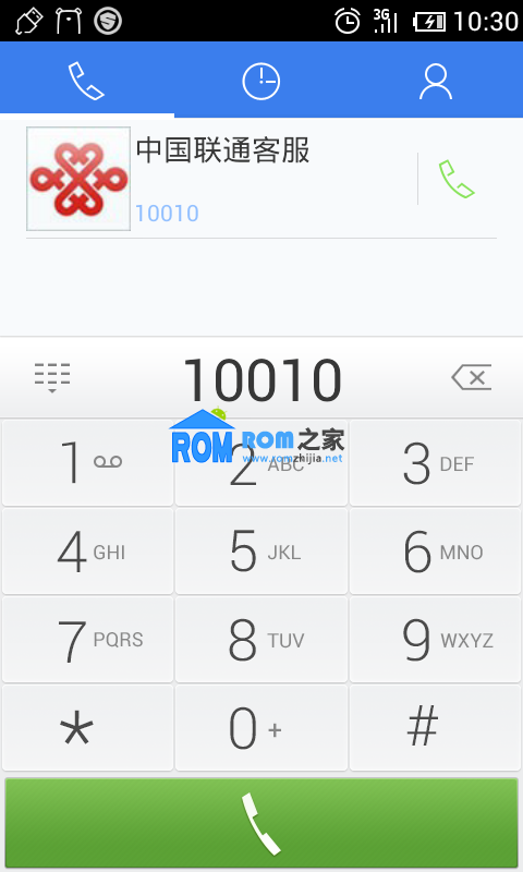 百度云ROM16 for 中兴 N880E 省电 大剩余RAM 云同步截图