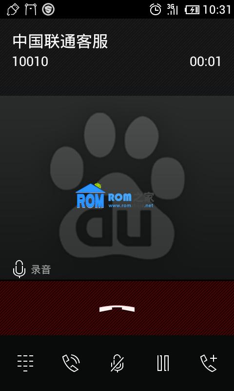 百度云ROM19 for 中兴 N880E 优化点滴搜索选词 添加状态栏手势截图