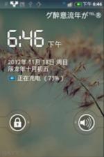 中兴 N760 刷机包 CM7全局透明 流畅 省电 全新UI 给您不一样的体验