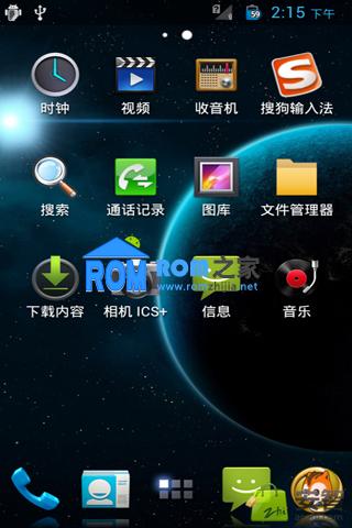 中兴 V889D 刷机包 安卓4.0.4 全功能增强版发布截图