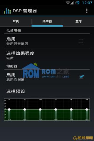 三星 N7100 刷机包 基于CM10.1 安卓4.2.1 稳定 流畅 体验版截图