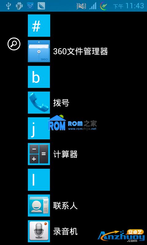 华为 C8812 刷机包 优化 省电 BOT系列全面改版截图