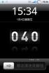 华为 C8650 刷机包 仿iphone怀旧版JOYOS1.2.2底包框架定制