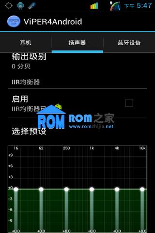 华为 U8825D 刷机包 基于官方B956修改 完美ROOT权限 终极美化截图