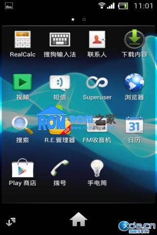 华为 U8800 刷机包 4.0.4 索尼美化高仿LT26i 美观 流畅截图