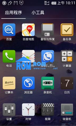 百度云ROM19 for 华为 U8818 添加状态栏手势 优化点滴搜索选词截图