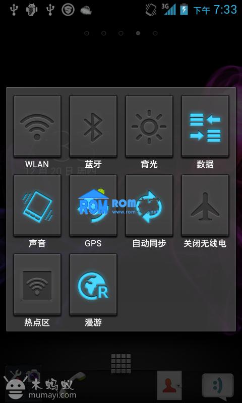 华为 U8818 刷机包 基于官方B926精简 索尼风 4.0.3 V2截图