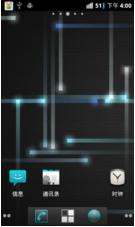 LG P970 刷机包 CM官方ROM 流畅 稳定 省电