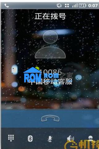 LG P970 刷机包 清爽 精简 流畅版 给你不一样的感觉截图