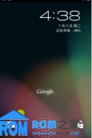 LG Optimus 2X(P990) ROM 刷机包[Nightly 2013.01.13 CM10.1] Cyanogen团队定制截图