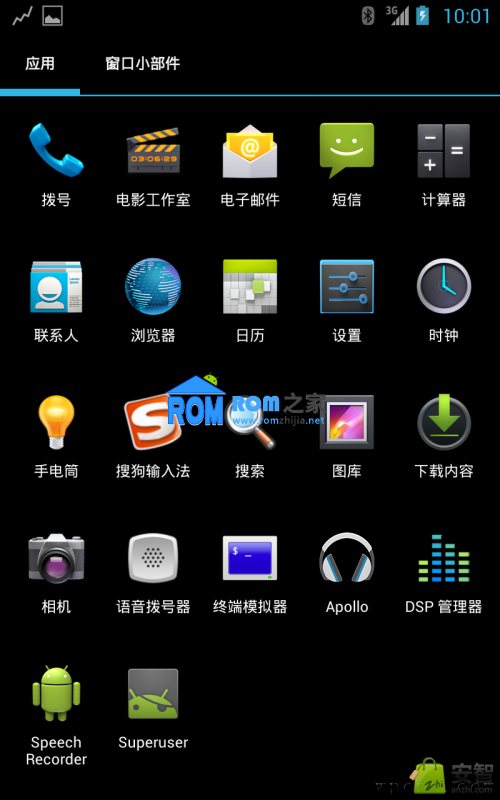 泛泰 A810S 刷机包 K CM10 Jellybean 4.1.2 01.08更新 终极版截图