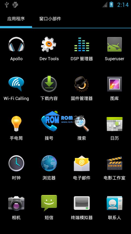 索尼 LT26i ROM 刷机包[Stable 2012.08.29 CM9.1] Cyanogen团队定制截图